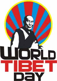 Official Logo of World Tibet Day