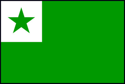 This image of the Esperanto Flag is in the public domain.