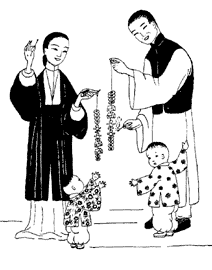 "Drawing of a Chinese family burning paper gifts for the departed. The drawing illustrates the book's section on the holiday ""Ching Ming"" (Qing Ming Jie), with the caption, ""Comforts rising to the spirit world in the form of smoke."""